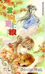 十二妖精系列全集封面